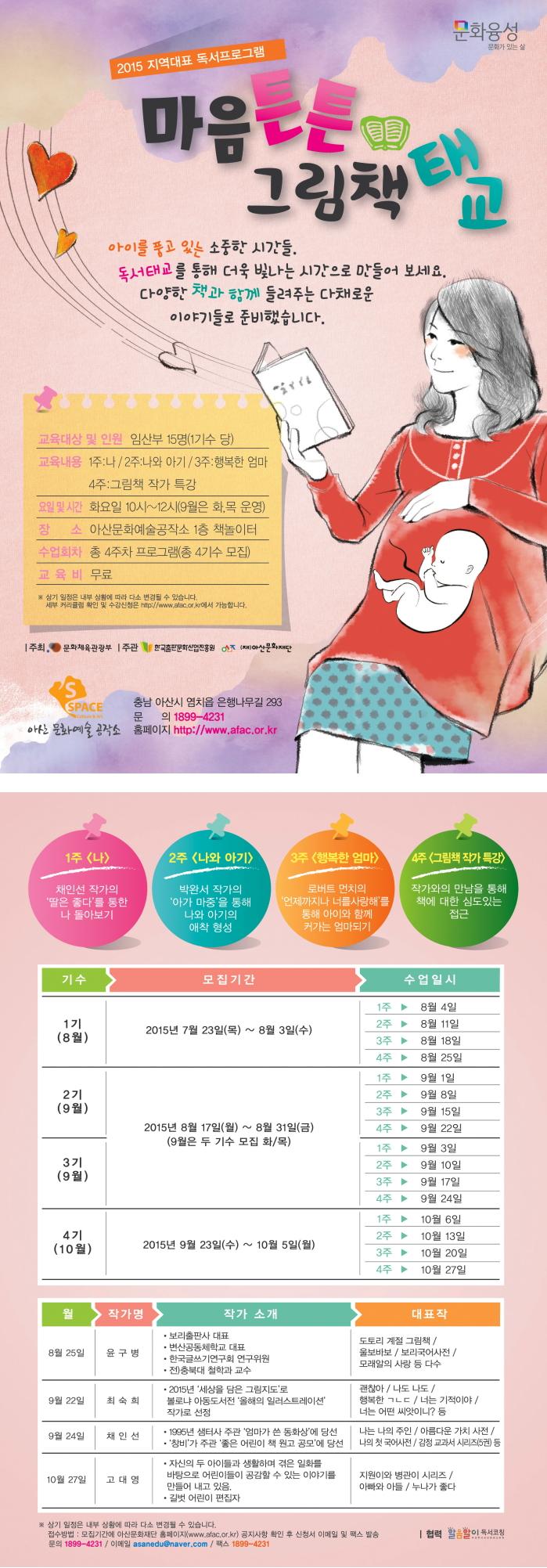 아산문화재단.jpg