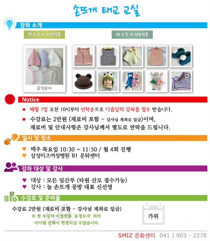 홈페이지 강좌 소개22.jpg
